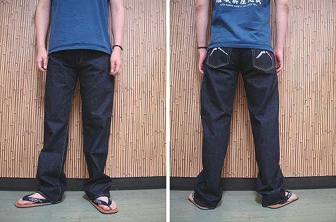 kappa-jeans-48-times-dyed-natural-indigo.jpeg