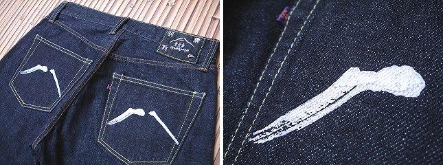 kappa-jeans-48-times-dyed-natural-indigo2.jpeg