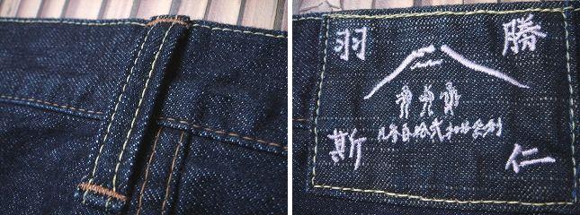 kappa-jeans-48-times-dyed-natural-indigo3.jpeg
