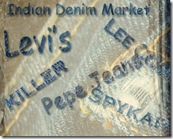 indian denim market