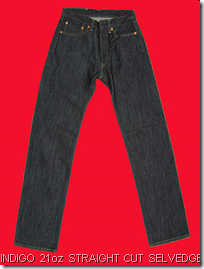 21 oz denim jeans