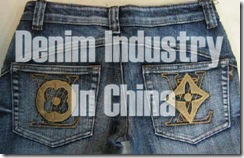 denim industry china