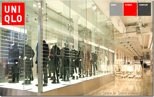 Uniqlo Jeans Store In Soho - New York