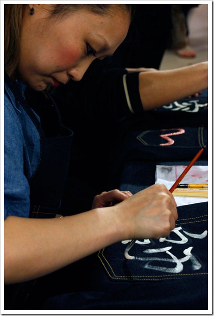 Evisu Hand Painted Jeans