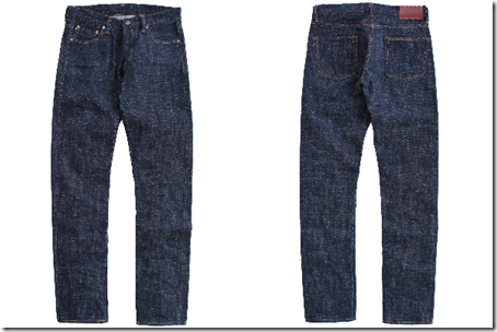 Monster Skinny Japan Blue