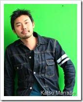 International developper Katsu Manabe