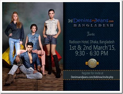 3rd Denimsandjeans.com Bangladesh Show : Invite