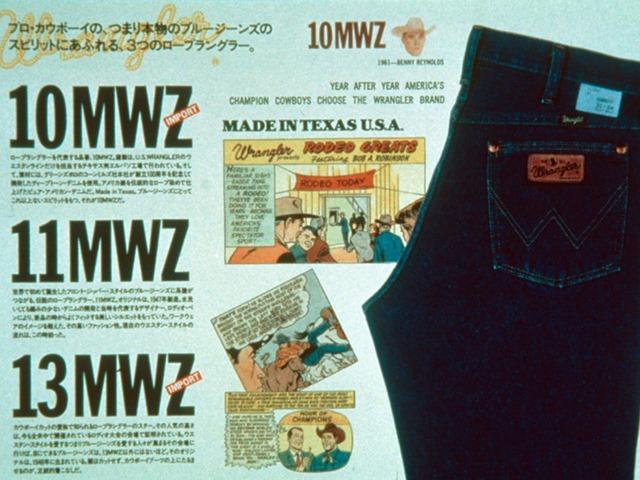 A Visual History Of Wrangler Denim Jeans Trends News
