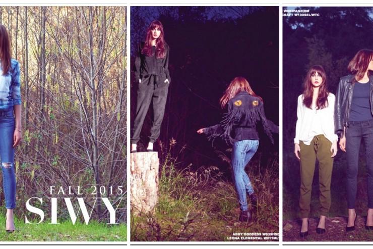 Siwy Denim Fall Winter 2015 Lookbook