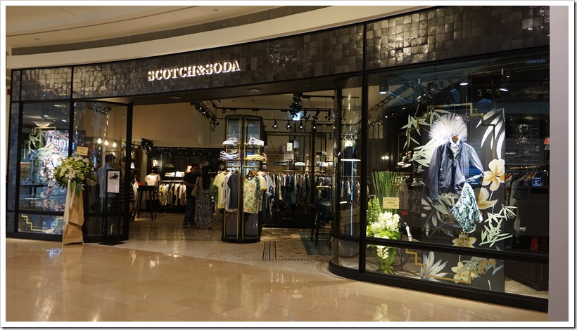 Scotch & Soda | Denimsandjeans.com