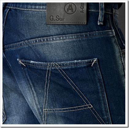 G-Star/A-CROTCH/women's dekay denim