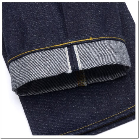 samurai jeans super heavy weight