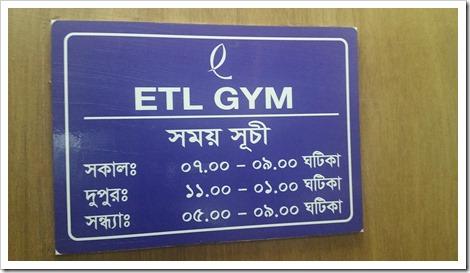 ETL Gym