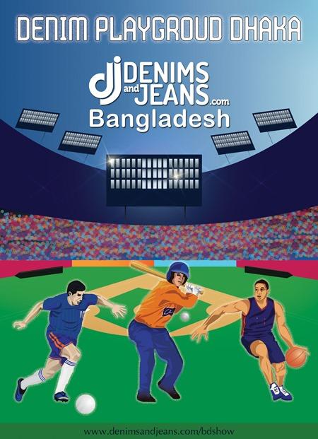 Denim Playground Dhaka | Denimsandjeans.com Bangladesh