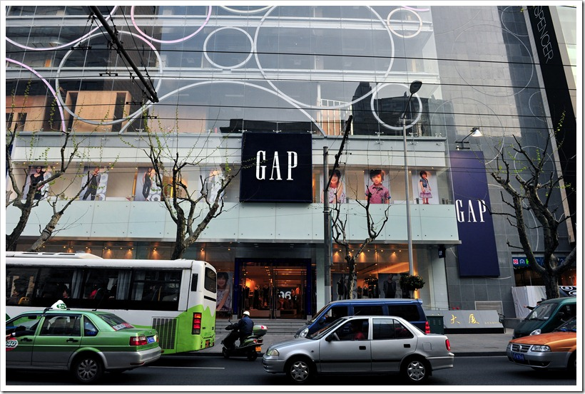 Gap Inc. : Denimsandjeans.com