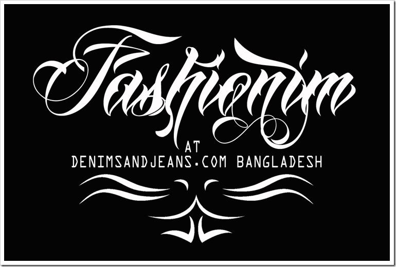 Fashionim : Denimsandjeans.com