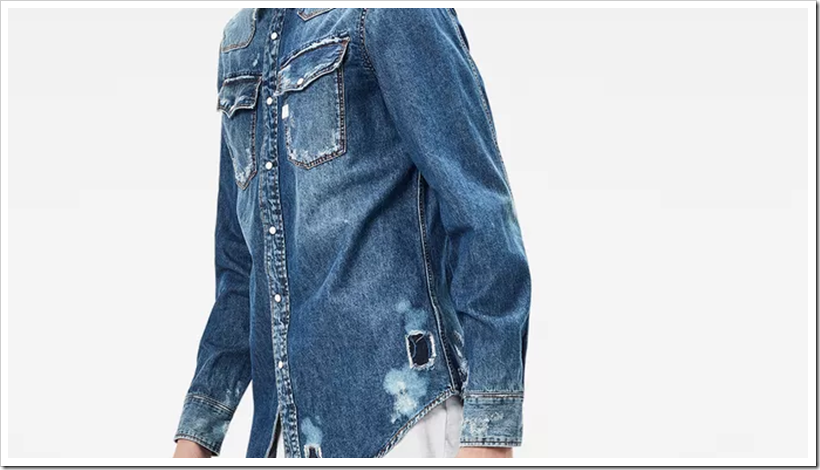Restored Denim By G Star | Denimsandjeans.com
