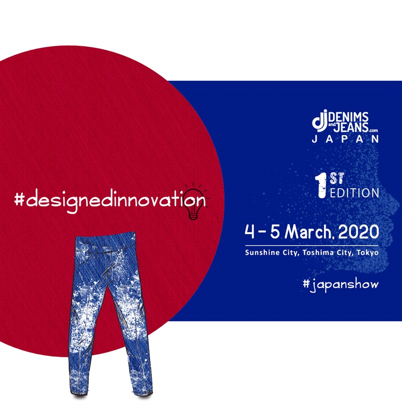 Denimsandjeans Japan | March 4-5