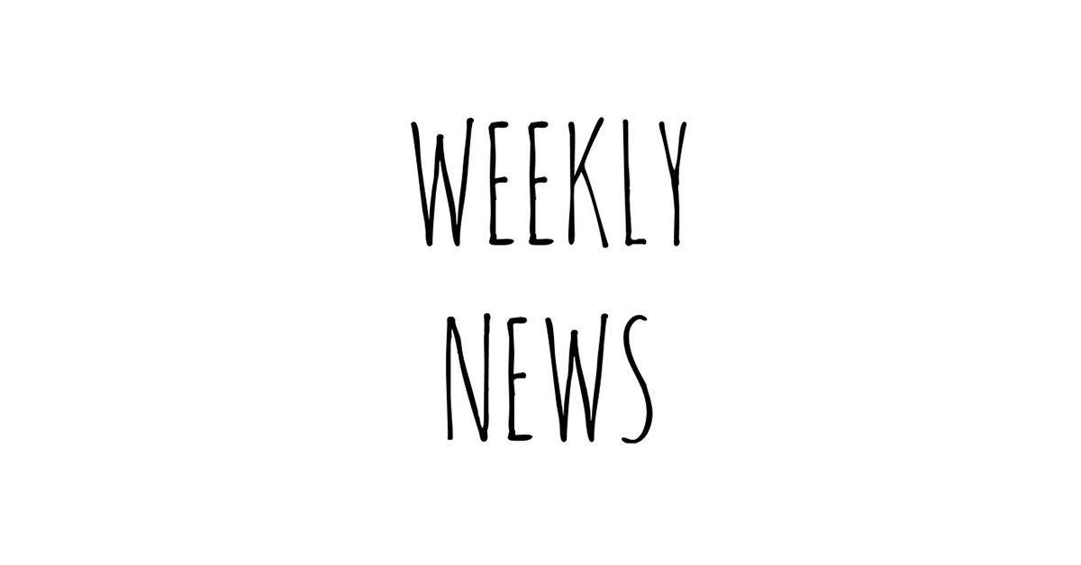 Denim News Snippets- Week 32